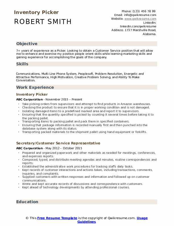 Inventory Picker Resume Template
