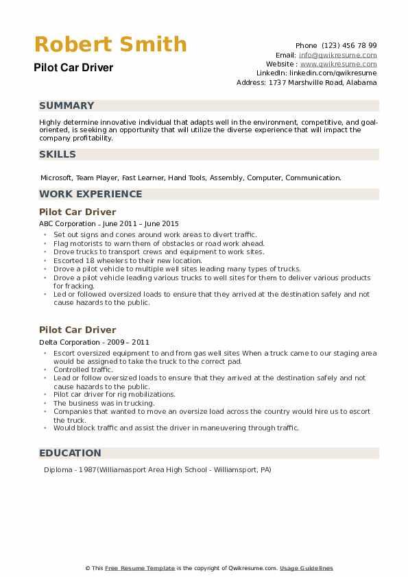 Pilot Car Driver Resume example