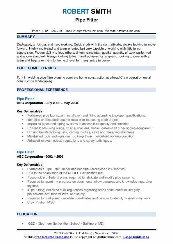 pipe fitter resume samples