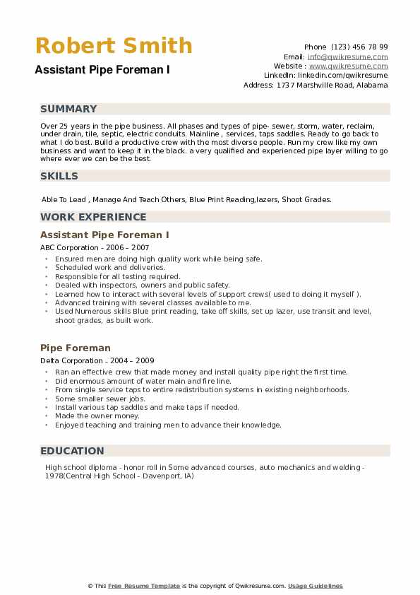 Pipe Foreman Resume example