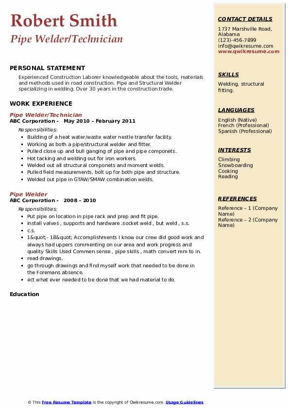 Pipe Welder/Technician Resume Sample