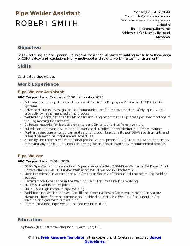Pipe Welder Assistant  Resume Template
