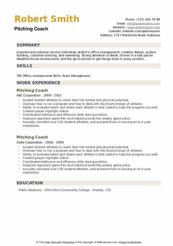 Pitching Coach Resume example