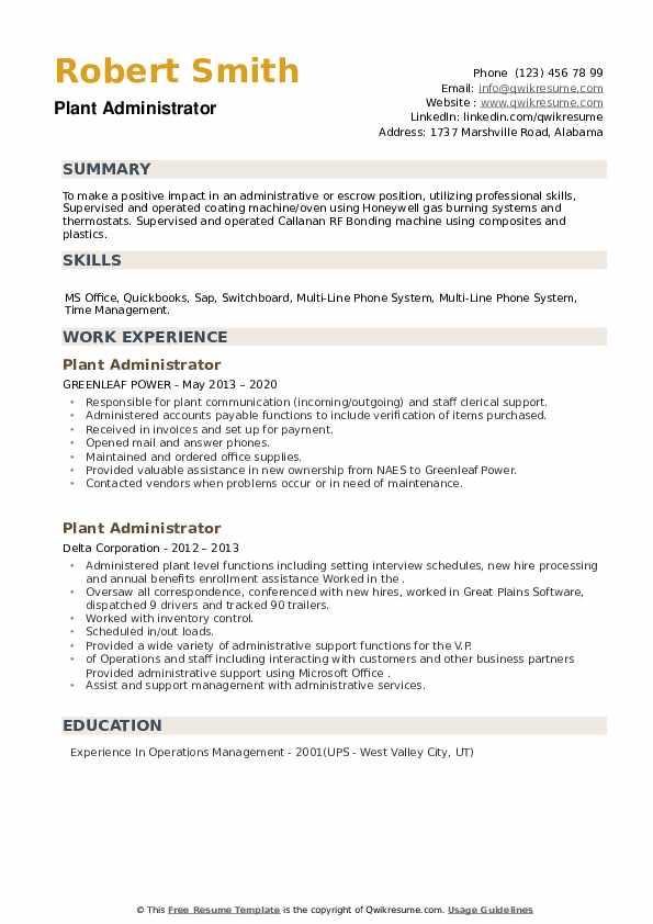 Plant Administrator Resume example