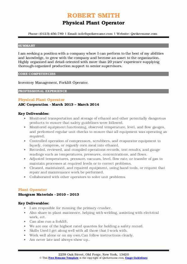 Physical Plant Operator Resume Sample