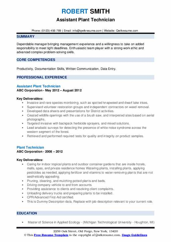 Assistant Plant Technician Resume Example