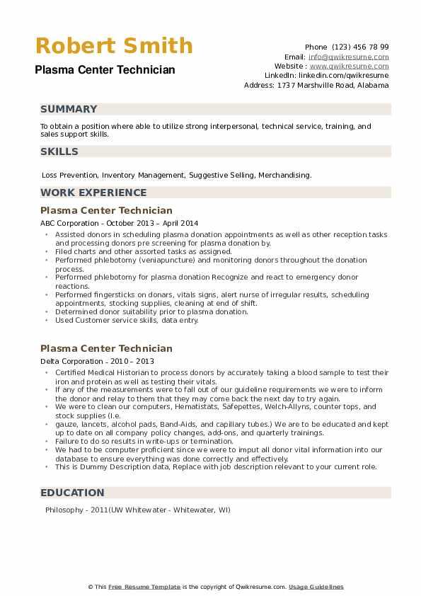 Plasma Center Technician Resume example