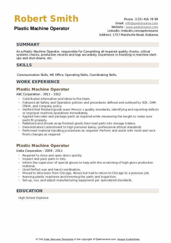 Plastic Machine Operator Resume example