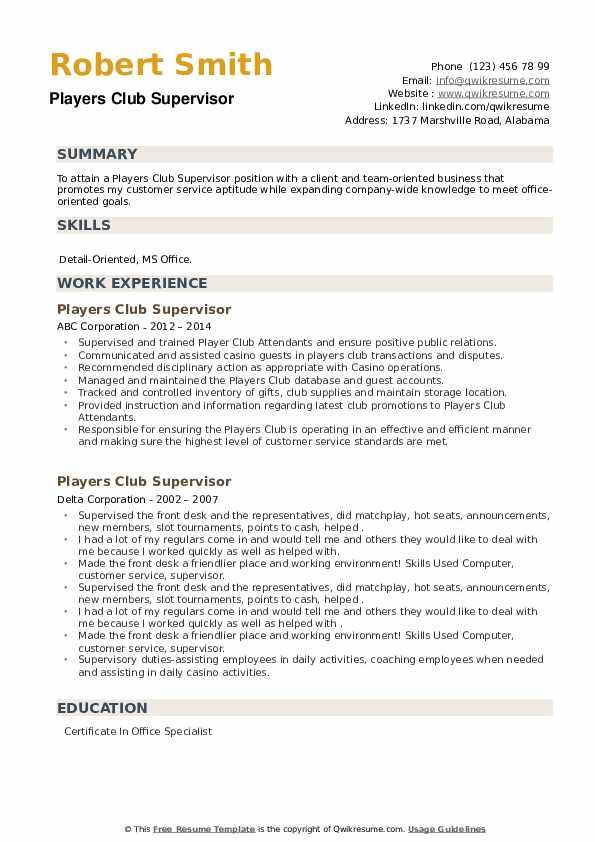 Players Club Supervisor Resume example