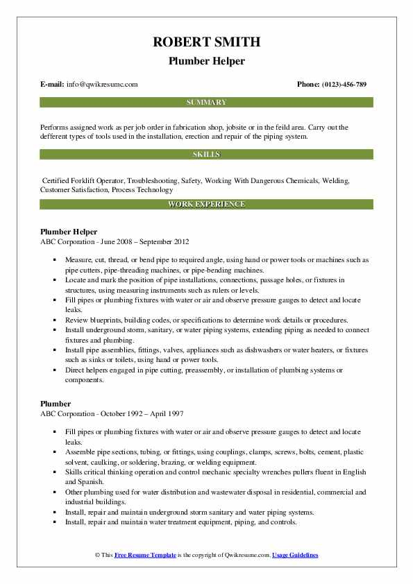 Plumber Helper Resume Template