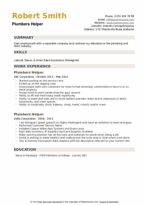 Plumbers Helper Resume example