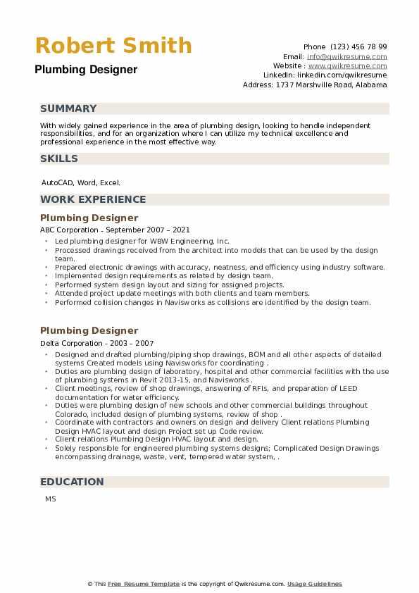 Plumbing Designer Resume example