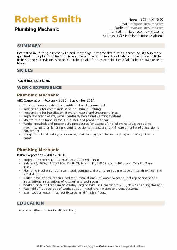 Plumbing Mechanic Resume example