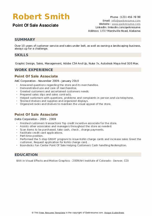 Point Of Sale Associate Resume example