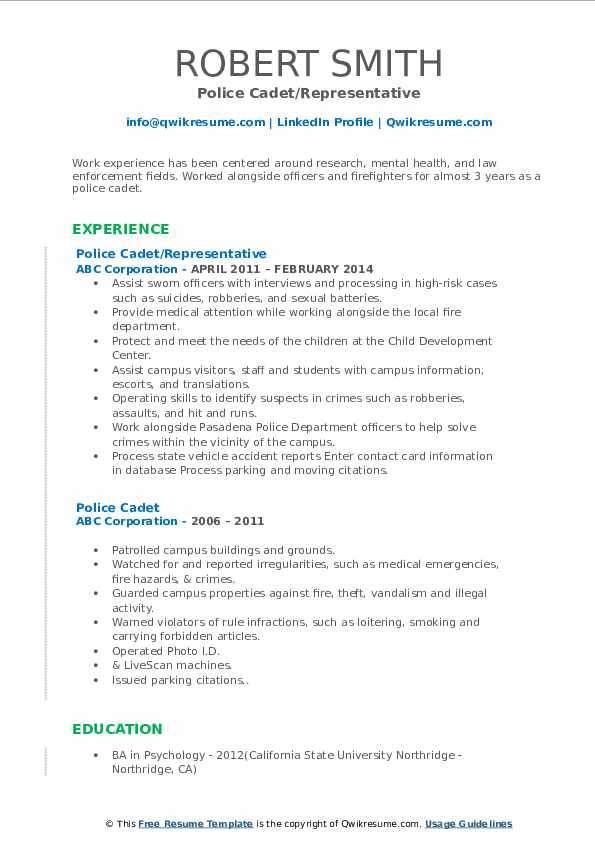 police cadet resume samples