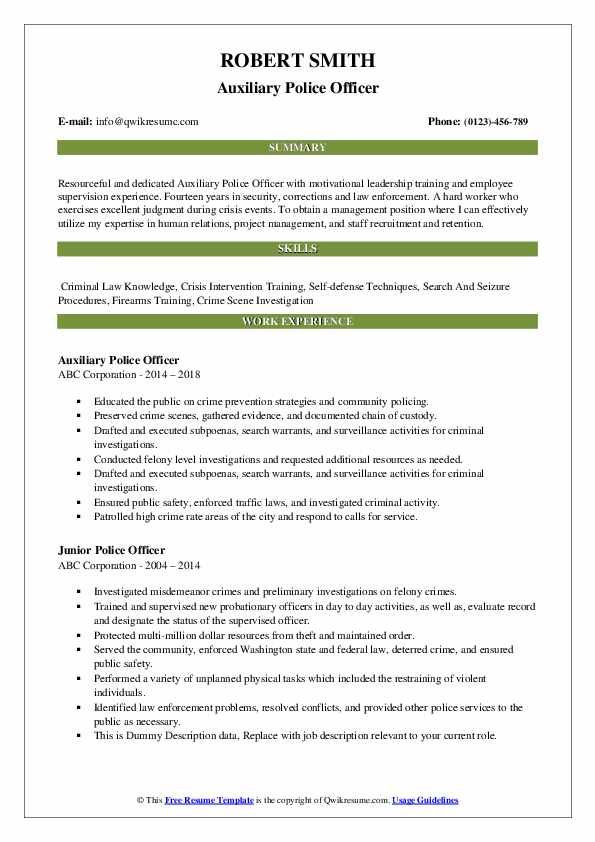 Auxiliary Police Officer Resume Template