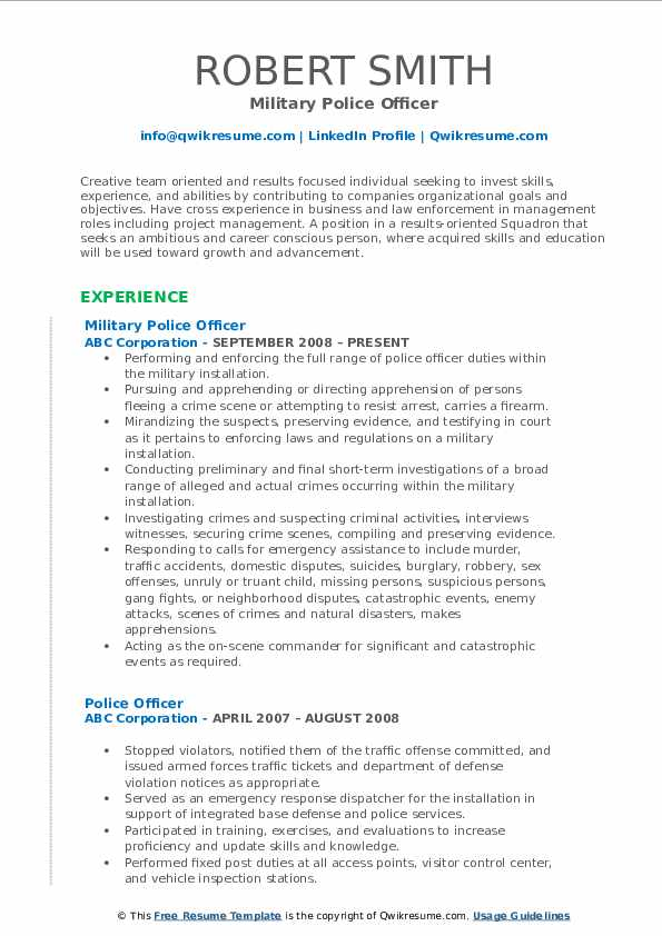 Military Police Officer Resume Template
