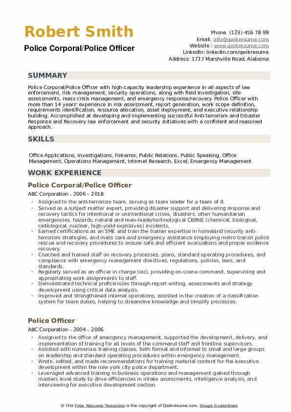 police officer resume samples