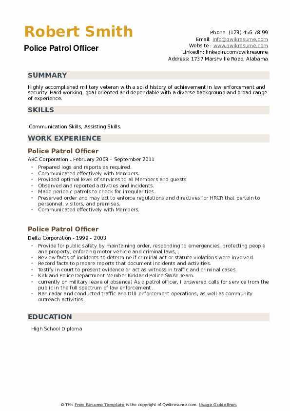 Police Patrol Officer Resume example