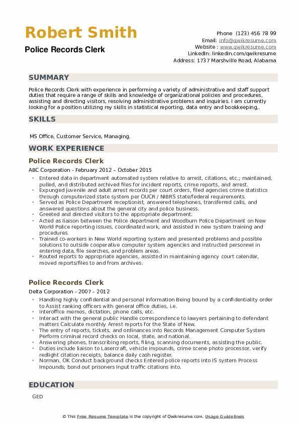 Police Records Clerk Resume example