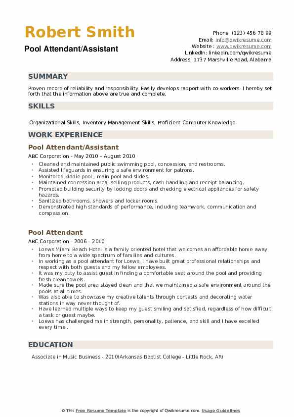 Pool Attendant/Assistant Resume Template
