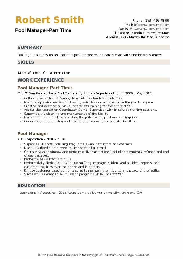 Pool Manager-Part Time Resume Template