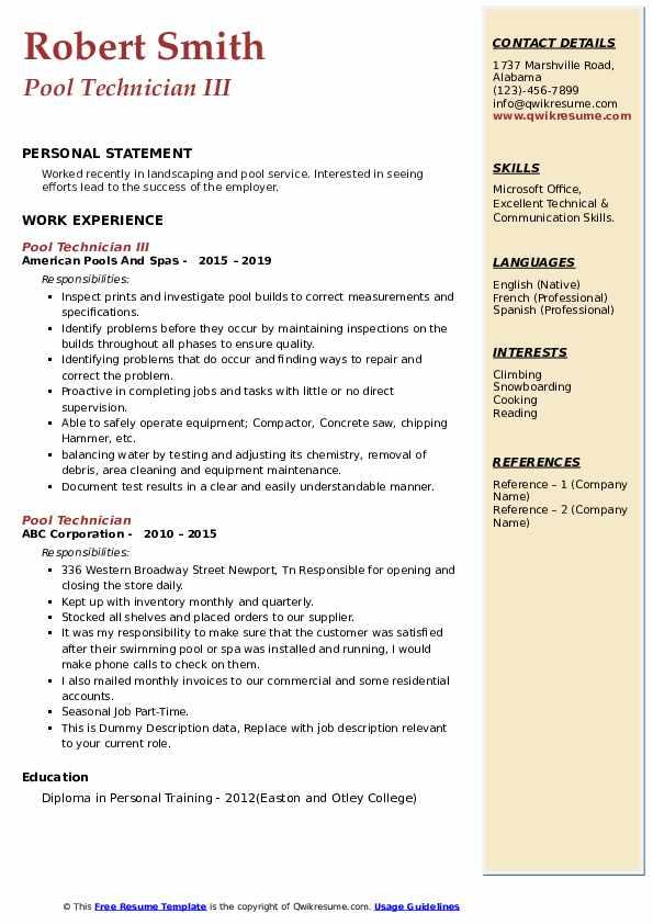Pool Technician III Resume Model