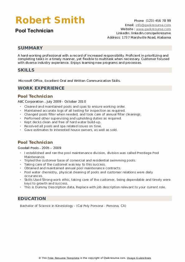 Pool Technician Resume example