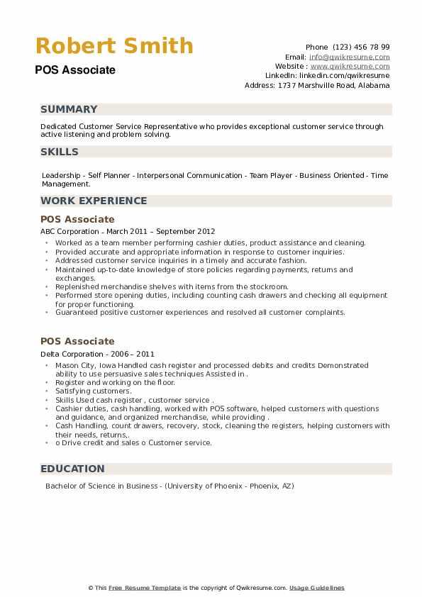 POS Associate Resume example