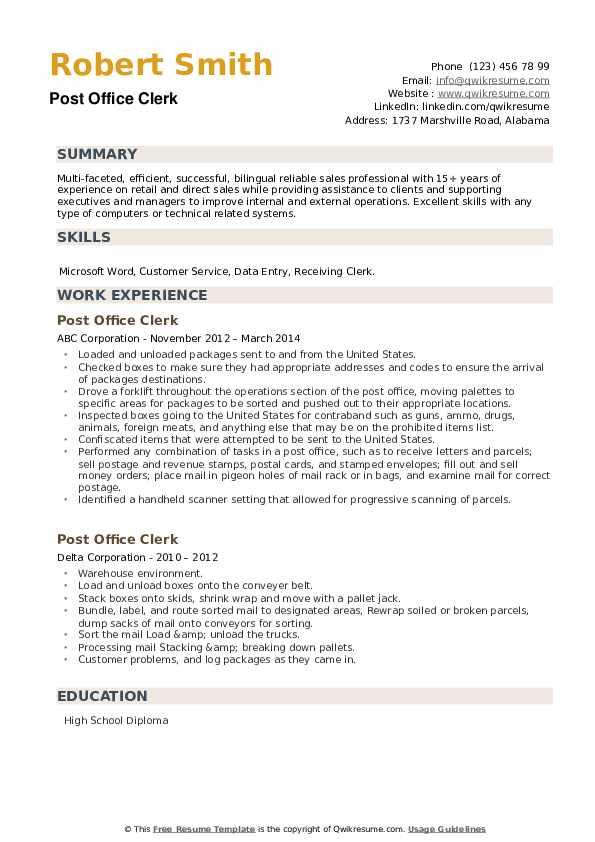 Post Office Clerk Resume Samples | QwikResume