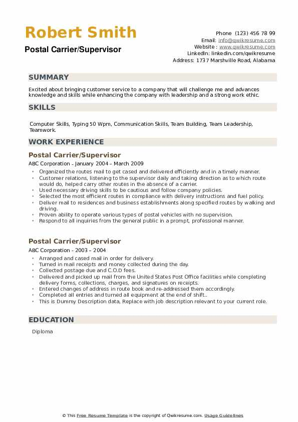 Postal Carrier Resume example