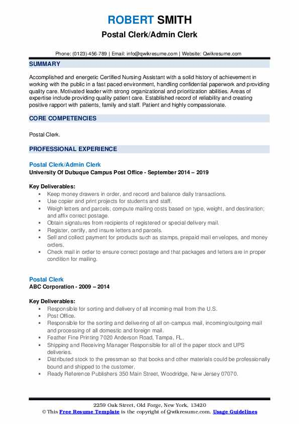Postal Clerk/Admin Clerk Resume Sample