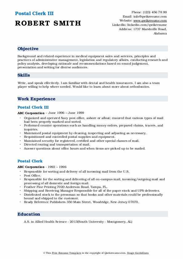 Postal Clerk III Resume Format