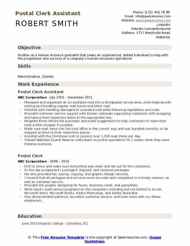 Postal Clerk Assistant Resume Example