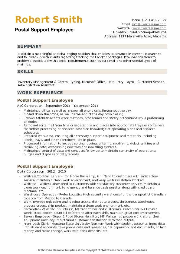 Postal Support Employee Resume example
