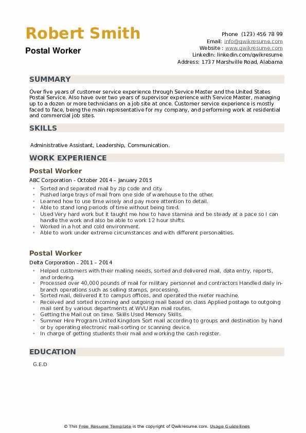 Postal Worker Resume example