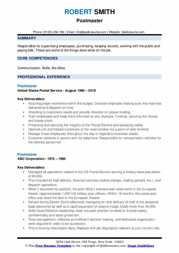 Postmaster Resume example