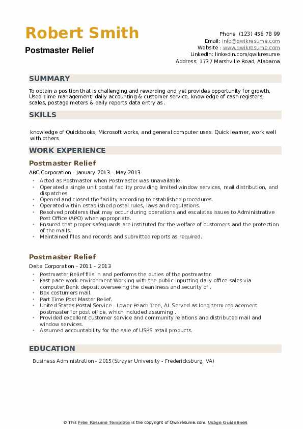 Postmaster Relief Resume example