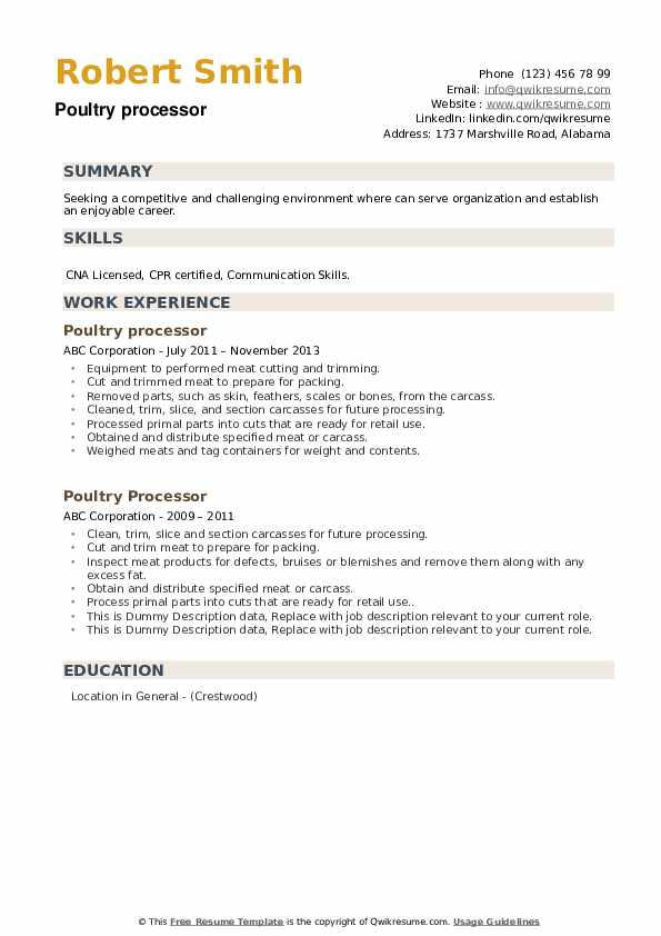 Poultry Processor Resume example