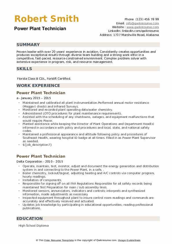 Power Plant Technician Resume example