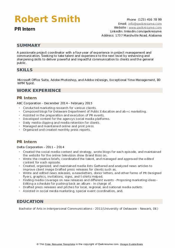 PR Intern Resume example