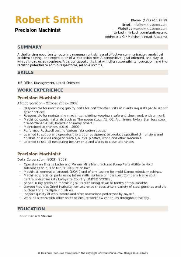 Precision Machinist Resume example