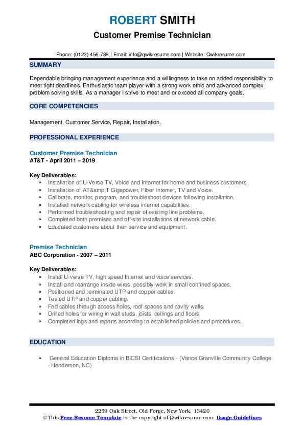 Customer Premise Technician Resume Model