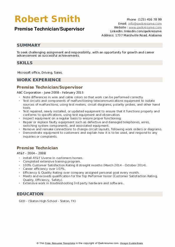 Premise Technician/Supervisor Resume Model