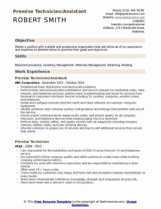 Premise Technician/Assistant Resume Template