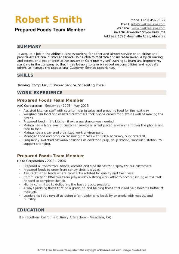 Prepared Foods Team Member Resume example