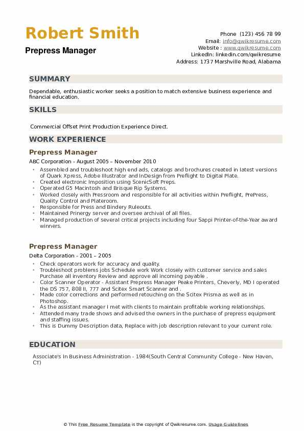 Prepress Manager Resume example