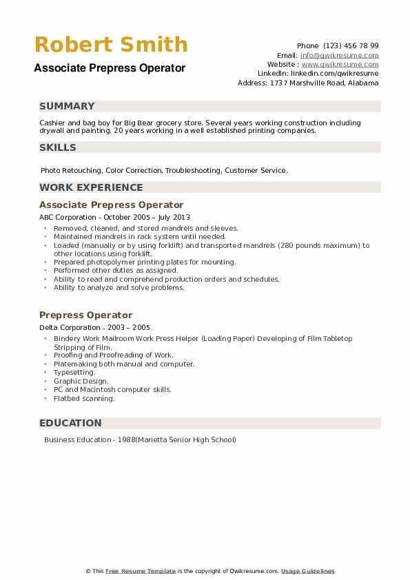 Prepress Operator Resume example