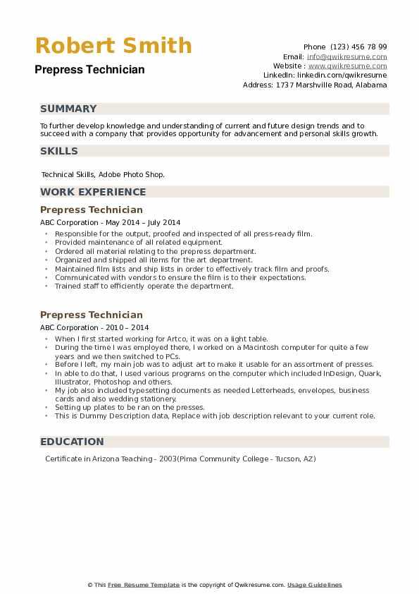 Prepress Technician Resume example