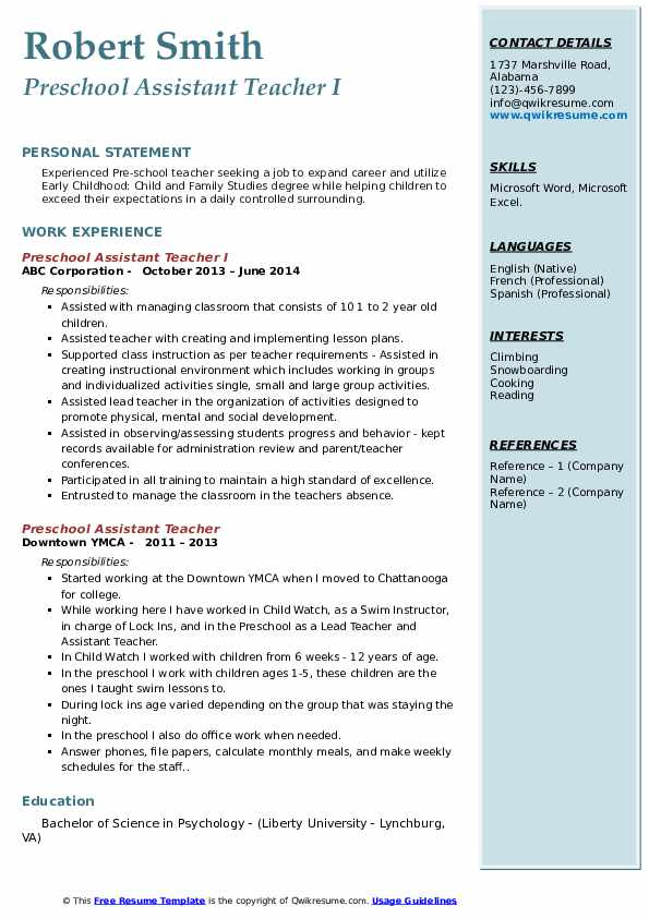 preschool assistant teacher resume samples